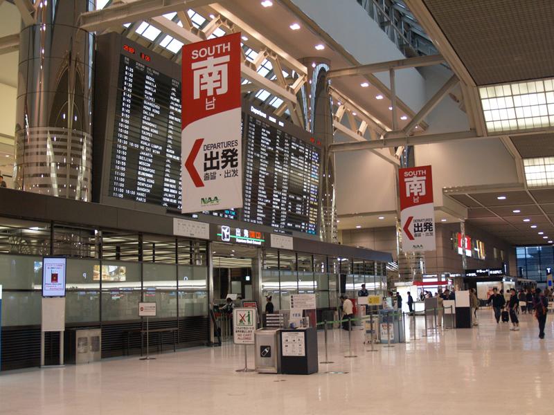 成田空港第一
