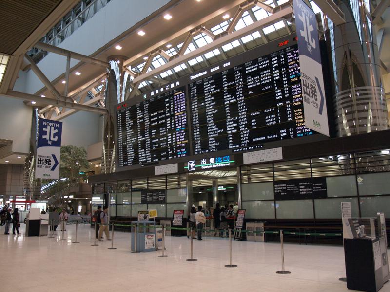 成田空港第二